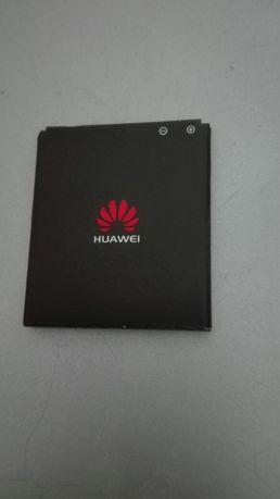 Bateria de TelemóveIs Huawei(diversos modelos)