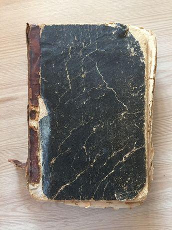 """Старинная, Антикварная книга 1875 года, Фортюне де Буагобей """"Червонный"""