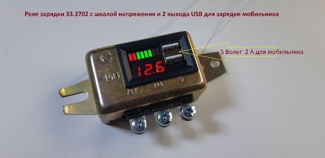 Регулятор напряжения для мото Днепр Урал 33. 3702 с вольтметром и USB