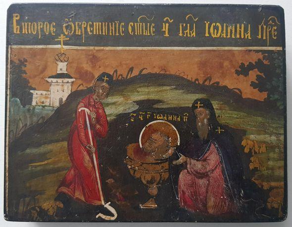 Ikona Odzyskanie, czczenie relikwii Głowy Świętego Jana Chrzciciela R
