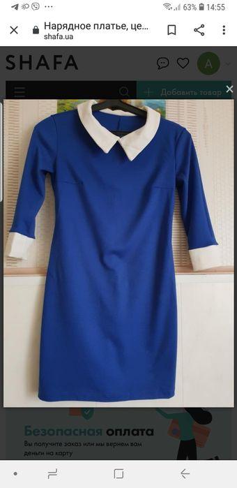 Платье на девушку Днепр - изображение 1