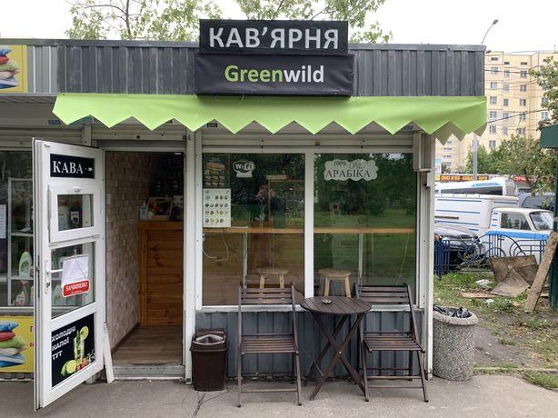 Продаю готовый бизнес-Кофейня, м. Героев Днепра