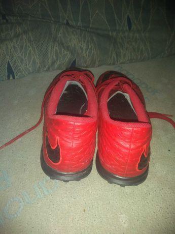 Nike buty piłkarskie
