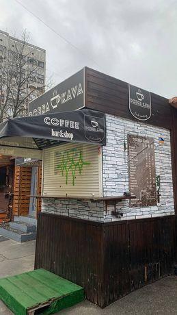 Кофейня.Продажа бизнеса