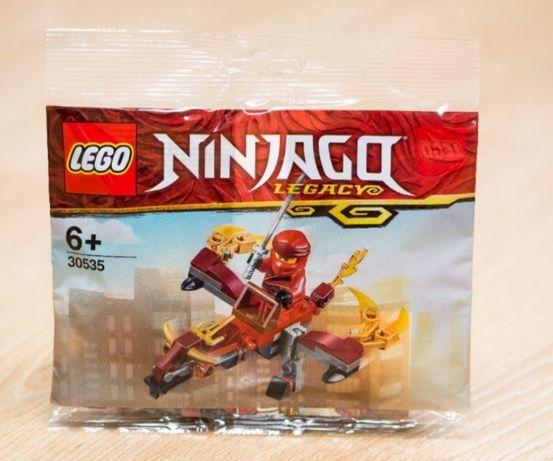 LEGO 30535 NINJAGO LEGACY FIRE FLIGHT - ostatnia sztuka!