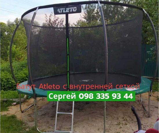 Батут Atleto 374 см с внутренней сеткой, Доставка ! ГАРАНТИЯ