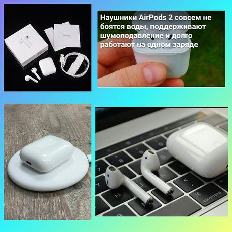 Беспроводные наушники Эир AirPods 2 1:1 Premium, Бесплатная доставка