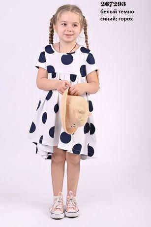 Плаття Сукня . Платье. Платьице.  розмір с,м,л,хл 3-7 років