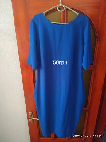Сукні розмір Л, розгрузка гардеробу