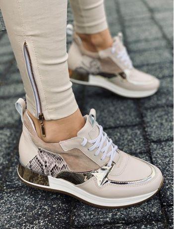 Sneakersy K.Rusin 41 skóra naturalna beż złoto