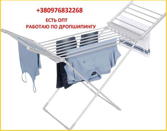Электрическая раскладная сушилка для белья Besser 10292, 230 W