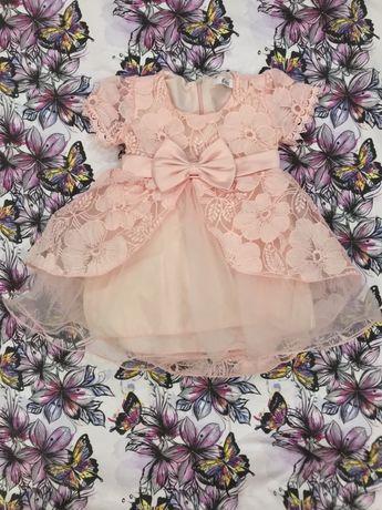 Śliczna różowa sukienka 68