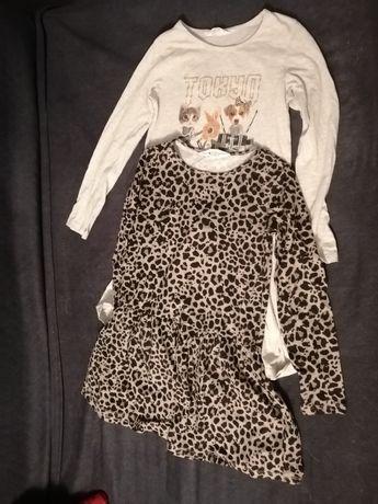 Zestaw 2 sukienek H&M rozmiar 122-128