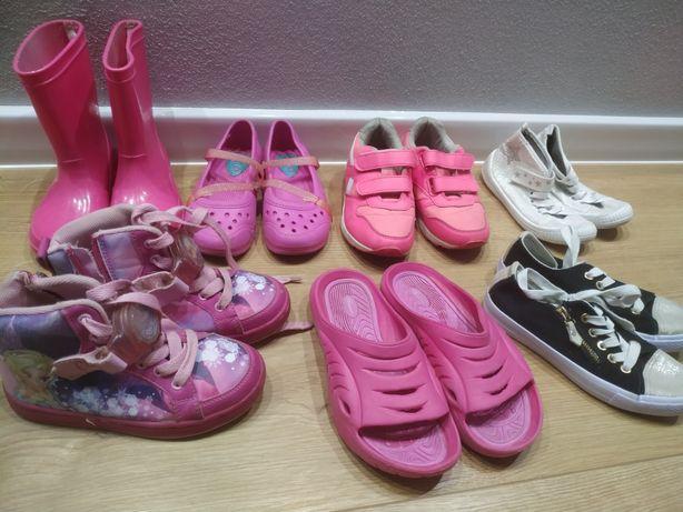 Duzy zestaw butów 29-31