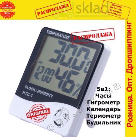 Метеостанция часыГигрометр термометр для домаШняя комнатный htc-1 2