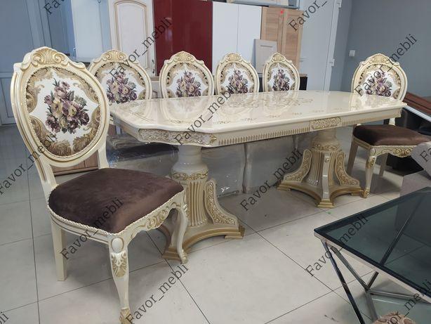 """Стол """"Франция"""" + стулья  """"Париж"""". Стол и стулья из дерева"""