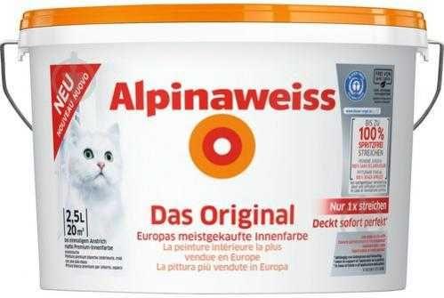 Продам краску ALPINAWEISS DO DIF мат белый 2,5 л