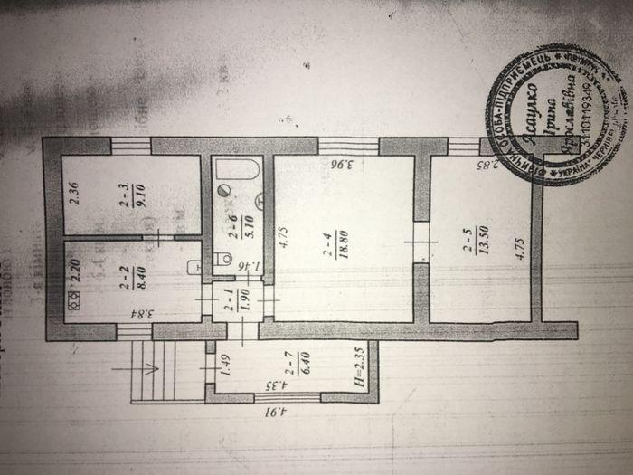 3-кімн. центр. 63,0 м кв. в р-ні вул.Кобилянської