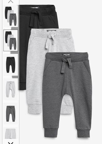 Спортивні штани некст, спортивние штани next