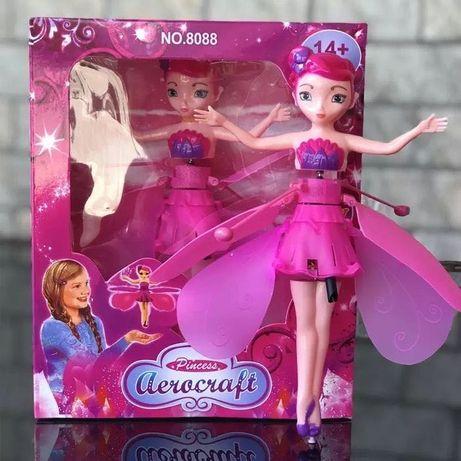 Летающая кукла фея . Лучший подарок для девочек !!!