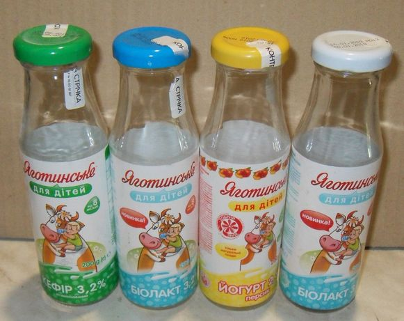 Бутылка баночка тара стеклянная пляшка скляна