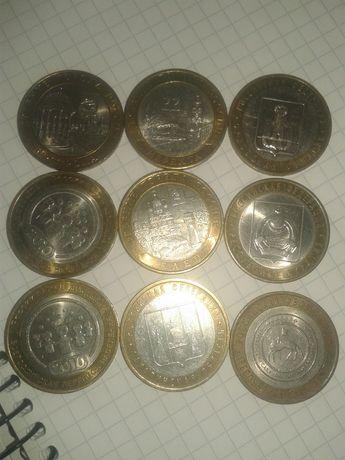 Монеты России десяти рублёвые .