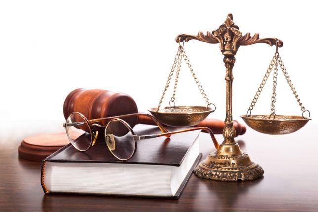 Юридические услуги - решение ваших проблем