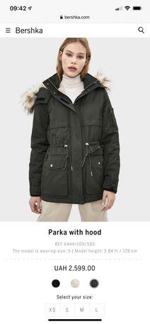 Куртка парка Bershka XS/S утеплённая