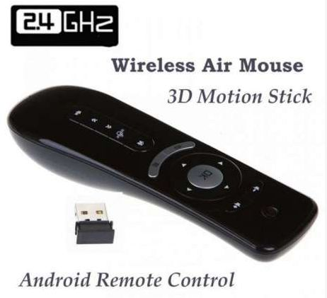 Air Mouse T2 Аэро - пульт Д/У с гироск Android TV