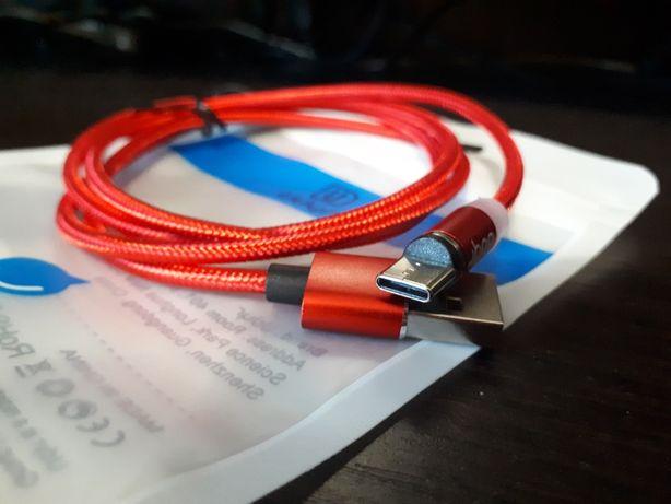 Магнітний кабель type-C