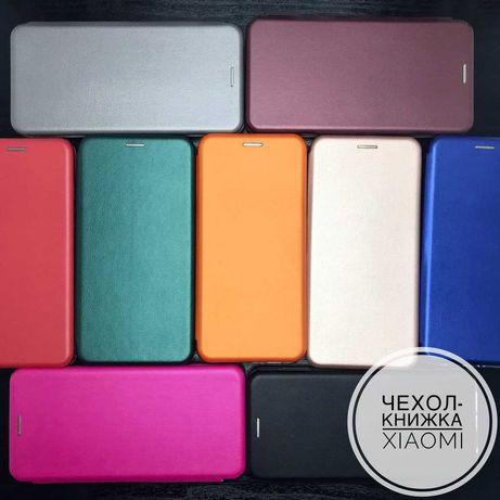 Чехол Книжка Xiaomi Red mi Note 4 5 6 7 8 9 T A Poco M X 3 S 2 C Pro