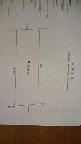 Продам земельный пай 9.49 Га
