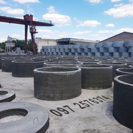Продам: Кольца для колодцев бетонные - Киев, Ирпень,Вишневе, Боярка,
