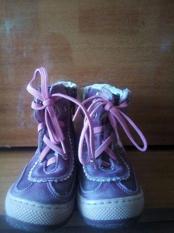 Trzewiki , buciki roz 23dla dziecka