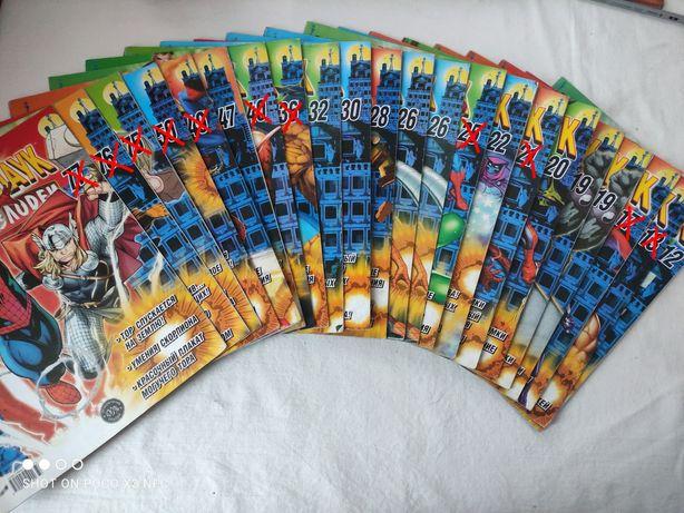 Журналы Человек паук, черепашки ниндзя