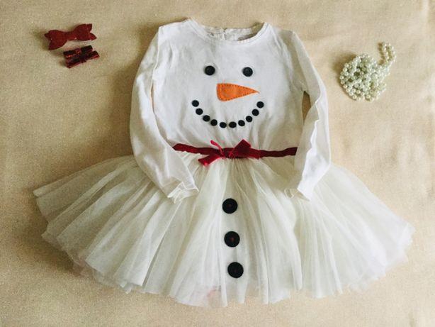 Нарядное. NEXT Новогоднее Супер -пышная фатиновая юбка- пачка