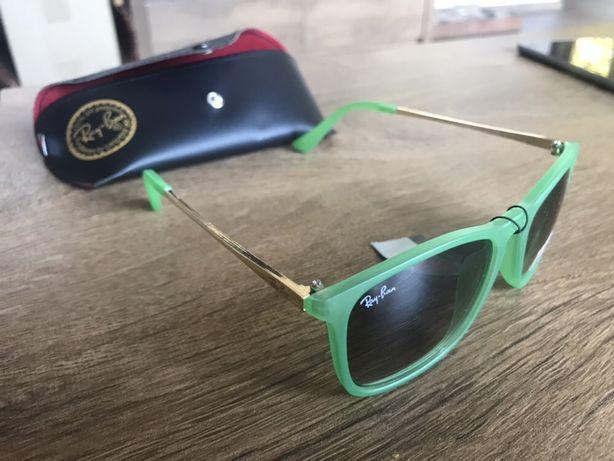 Okulary rayban