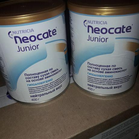 Неокейт Джуниор аминокислотная / Neocate junior Nutricia, сухая смесь