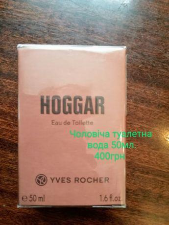 Yves Rocher/Ів роше..