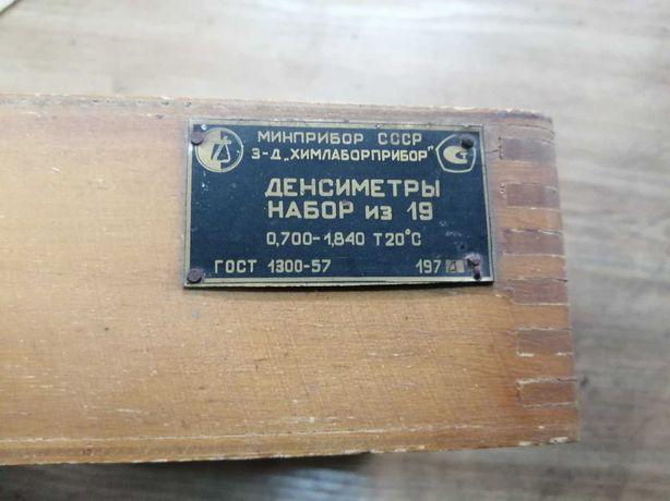 Денсиметр лабораторный
