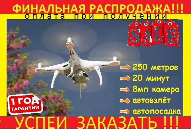 Квадрокоптер NMN, дрон с камерой Full HD WiFi камерой 8МП 250м/20мин