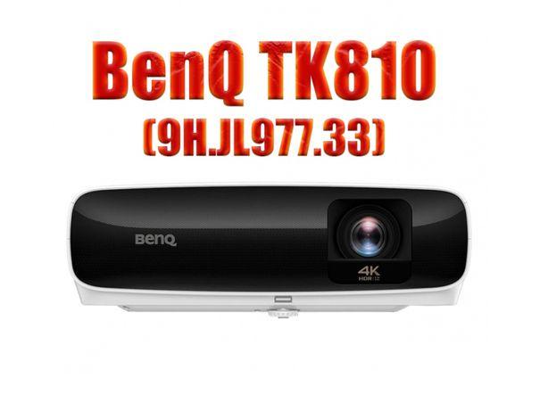Проектор BenQ TK810 (9H.JL977.33E) 4K HDR