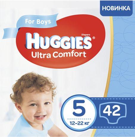Huggies Ultra Comfort для мальчиков 5 размер (12-22кг)