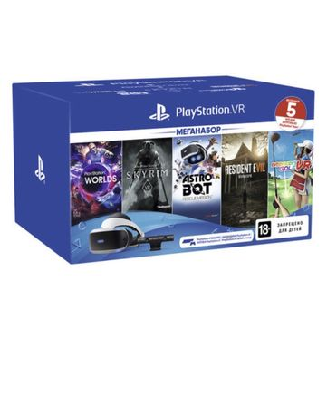SONY PlayStation VR MegaPack Без Игр!