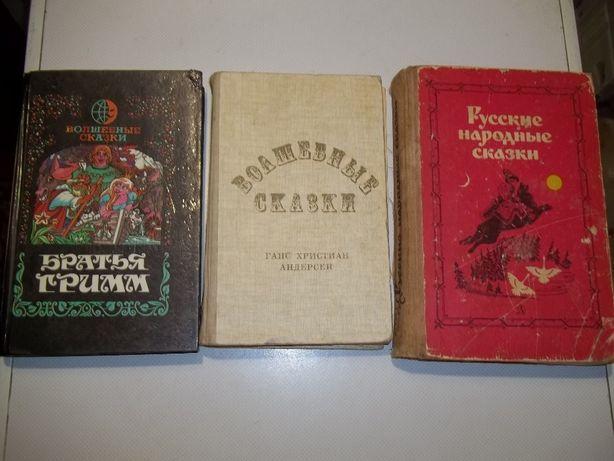 русские народые сказки