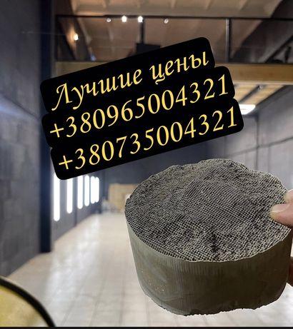 Выкуп скупка б/у катализатор сажевый фильтр выхлопную систему
