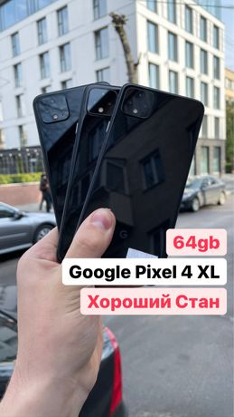 Google Pixel 4 XL 64gb В Кількості! Хороший Стан!