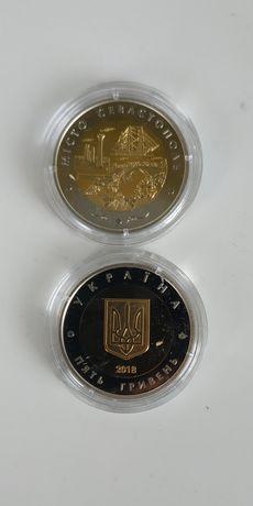 """Монета """"Місто Севастополь"""""""