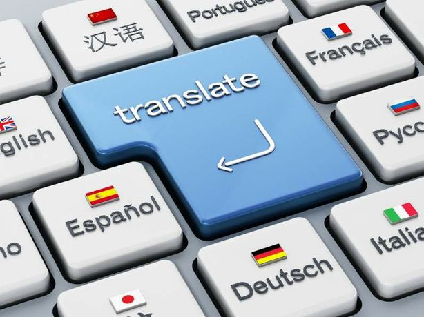 Tradutor e intérprete