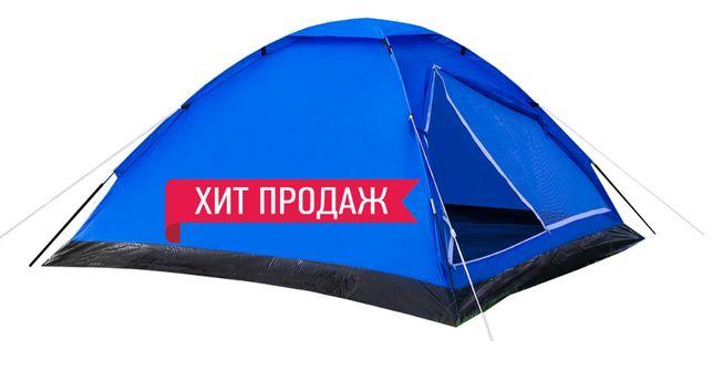 Хит Продаж! Палатка Presto Domepack 4-х местная! Клеенные швы 2500мм!